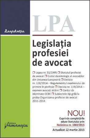 Imagine Legislatia profesiei de avocat 12.03.2015