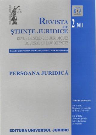 Imagine Revista de Stiinte Juridice, Nr. 2/2011