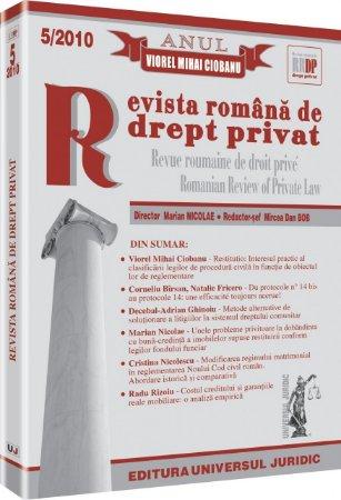 Imagine Revista romana de drept privat, Nr. 5/2010