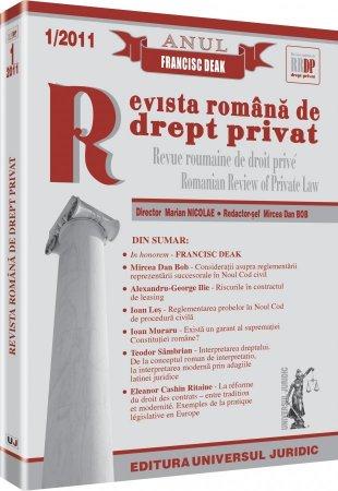 Imagine Revista romana de drept privat, Nr. 1/2011