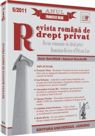 Imagine Revista romana de drept privat, Nr. 5/2011