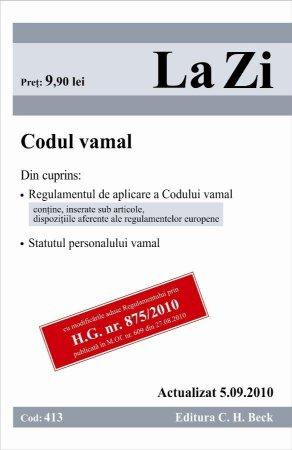 Imagine Codul vamal