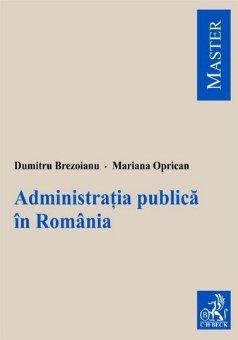 Imagine Administratia publica in Romania